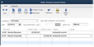 Journal Entries - Screenshot